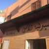 モロッコで生理用品を買ったよ