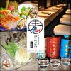【オススメ5店】函館(北海道)にある日本酒が人気のお店