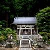 高天彦神社 (奈良県御所市北窪)と蜘蛛窟