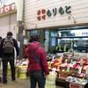 大阪旅めがね 大正5。