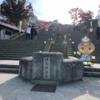 榛名山改め榛名神社〜伊香保温泉の旅②〜伊香保編