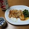 豚の生姜焼き、芽キャベツのバター醤油味、マグロの山葵醤油マヨ和え