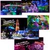【ハウステンボス2019】 歌劇団   プール・水の王国のエリアMAP情報など!