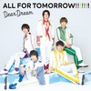 「ALL FOR TOMORROW!!!!!!!」発売です!