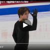 【動画】 宇野昌磨<世界フィギュアスケート選手権2021>3月22日・公式練習