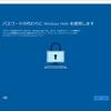 なぜ長いパスワードより短いPINがセキュリティ的に安全なのか?