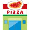 有名ピザ料理店と料理対決🍕🍕🍕