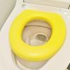 【トイレトレーニング】ダイソーの補助便座を追加購入
