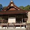 京都の「出雲大神宮」にて~客観視の学び~