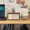 GoogleHomeとIoTデバイスでオフィスのQOLを上げた話