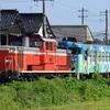 第990列車 「 鬼太郎列車、故郷へ帰る 2019・秋 但馬遠征 後編 」