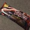 【コンビニ】パピコ 大人の濃厚ショコラ