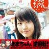 【新刊案内】出る本、出た本、気になる新刊!  (2013.11/2週)