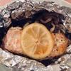 初めて魚料理に挑戦する人にとって最も簡単な料理「鮭のホイル焼き」
