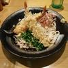 結局、名古屋で食べたものは