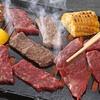 溶岩プレートは焼肉が美味しくなる!?使い方簡単のオススメアイテム!