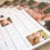 【リラクゼーションチラシ】サロンオープン準備に!おしゃれで可愛いパンフレット・チラシテンプレート多数