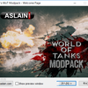 【WOT】 Aslain's WoT ModPack導入方法とオススメ設定 【1.6.0.1_01】