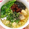 菜の花と鶏団子の椎茸ラオガンマラーメン