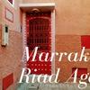 スペイン、モロッコに行ってきました⑲【マラケッシュのリヤドをご紹介】