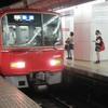 名古屋で電車見物 - 2020年10月ついたち
