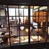 【京都】『河井寛次郎記念館』に行ってきました。 京都観光 京都旅行 女子旅 主婦ブログ エモい