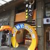 【脆皮鮮奶甜甜圈】サクフワモチ食感のドーナツが美味しいお店に行ってみた!【台灣人ㄟ甜甜圈】