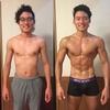 【減量40日目】筋トレ開始から2年4ヶ月が経過した現在