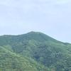 八郎岳登山