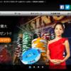 日本企業が運営していたドリームカジノが摘発!運営者を逮捕された内容を解説。