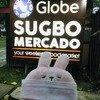 4年も通い続けている自宅前のSugbo Mercado(スグボメルカド)はもはや生活の一部です