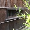 ニッポンの開国30:1865兵庫開港要求事件(黒船8隻)