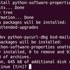 Install Oracle JDK7 in Ubuntu Server 12.04 LTS