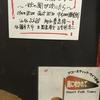 遅すぎたラブソング「YONBO with DFO 風に吹かれてLIVE」
