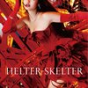 【映画】ヘルタースケルター~若さは美しいけれど美しさは若さじゃない~