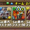【パズドラ】 神王の天空境界4階
