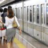 無差別殺人犯を読む(24)地下鉄サリン事件から20年
