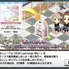 あいくるしい -For SS3A Rearrange Mix-がデレステへ追加!!!!!