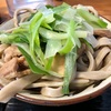 455. 冷し肉南@角萬(入谷):極太麺とボリュームたっぷりの肉とネギがたまらない!土日昼限定営業の隠れた名店!
