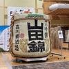 山田錦の郷と万寿庵