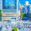 渋谷の街とファッションの変遷