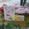 一味庵(福島市飯坂町)の新発売「りんごのえくぼ」。飯坂町の安斎果樹園のリンゴとのコラボした饅頭。