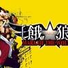 餓狼 MARK OF THE WOLVES【プレイ後の感想/レビュー】