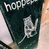 伊佐のほっぺパン(hoppepan)のメニューとおすすめ