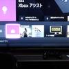 Xbox360ファイナルファンタジー13♪