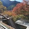 奈良吉野の秘湯「入之波(しおのは)温泉 山鳩湯」に行ってきたのでレポート