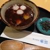 松山で鯛めしを気軽に食べるなら東雲!濃厚な甘さがくせになるぜんざいも味わえます!