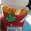 ポテトガーリック&北海道メロンのクリームソーダ(セコマ)