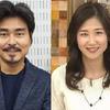 小澤征悦、桑子アナのWiki経歴と結婚歴は?熱愛で馴れ初めが気になる?