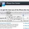 Mac の Emacs でツールチップ辞書を実現しよう。